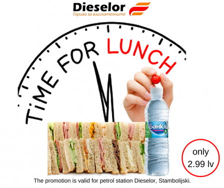 Promotion: Sandwich with lukan