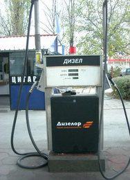 Second petrol station