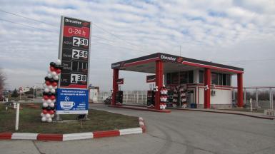 New brand identity of petrol stations Dieselor