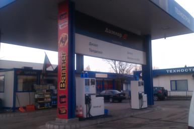 First petrol station