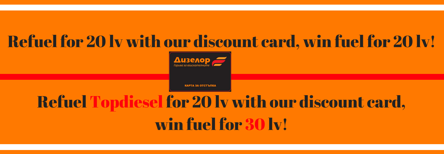 Win fuel with discount card Dieselor