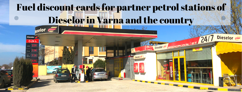 Partner petrol stations in Varna and the country