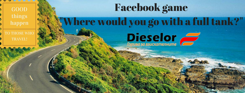 """Facebook game """"Where would you go with a full tank?"""""""