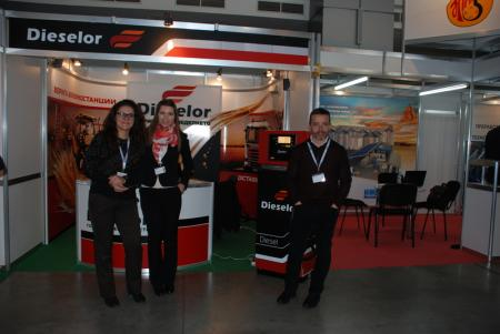 Dieselor at Agra 2017