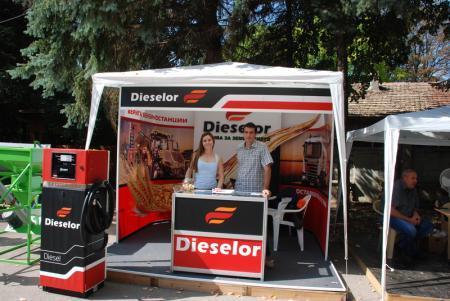 Dieselor at Dobrich Fair 2017