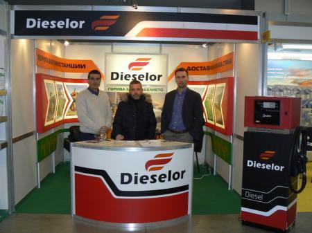 Hundreds of visitors at Diesel
