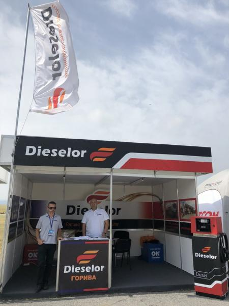 Dieselor at Truck Expo 2018