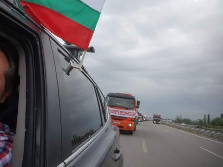 Dieselor took part in the prot
