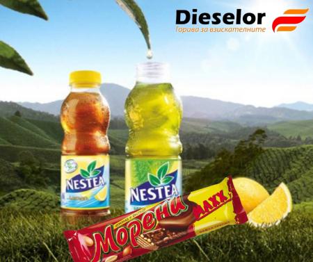Promo Nestea ice tea + Moreni