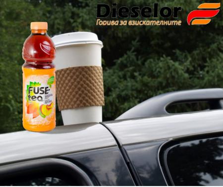 Fuse tea + free espresso coffe