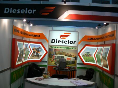 Dieselor is inviting you to Ag