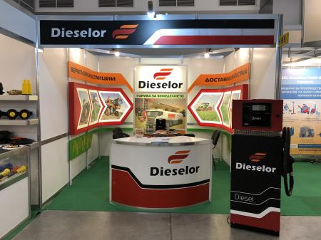 Dieselor at Agra 2019