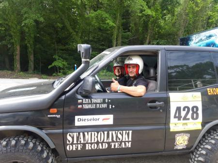 New cups for Offroad club Stam