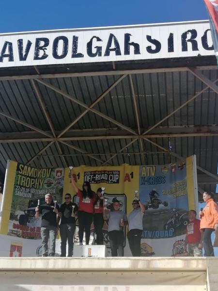 Offroad club Stamboliyski conq