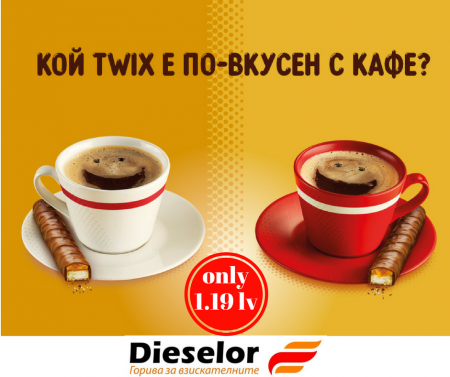 Coffee espresso + Twix in Dies