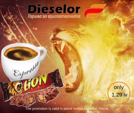 Promotion: Espresso coffee + N