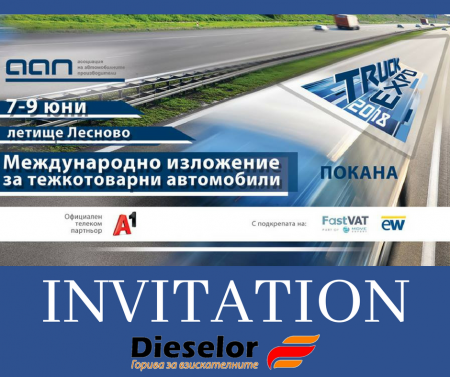 Invitation from Dieselor to Tr