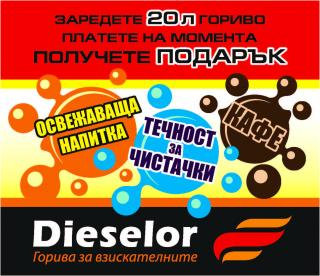 Summer is fresher with petrol stations Dieselor