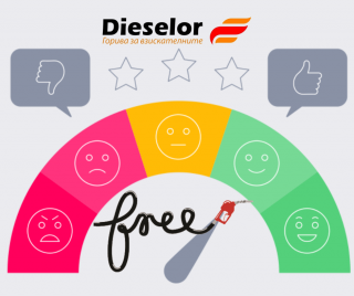 Share your opinion, register a receipt and win fuel from Dieselor