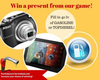 Win a camera, a tablet or free fuel for an unforgettable summer!