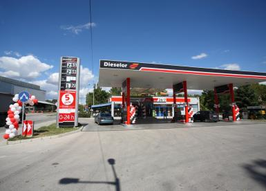Fifth petrol station