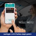Digital cards for fuel discoun