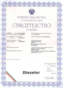 Certificate for trade mark